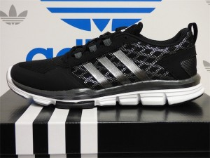 Workout Supplements Best Men Running Shoes Adidas Speed Trainer 2